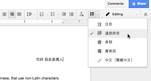 how to change language of google docs